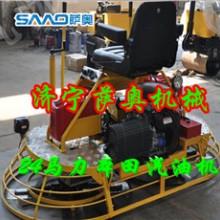 供應用于路面的離心式離合傳動機構抹光機圖片