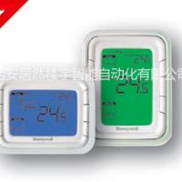 供应用于适合办公室|家居|酒店的T6865H2WB模拟控制液晶温控器