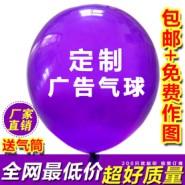 广告气球印字图片