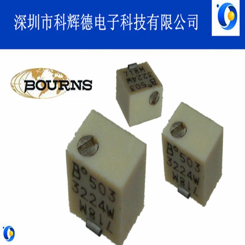 供应BOURNS品牌3224W贴片可调电阻仪器机电设备调温调压调速控制多圈贴片电位器
