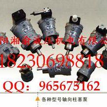 63MCY14-1B柱塞泵63MCY14-1B图片
