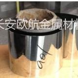 供应超薄0.01mm不锈钢纸,进口0.02mm不锈钢皮,不锈钢垫片