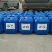 供应重庆反渗透阻垢剂,重庆锅炉阻垢剂供应商,重庆名膜水处理药剂价格实惠