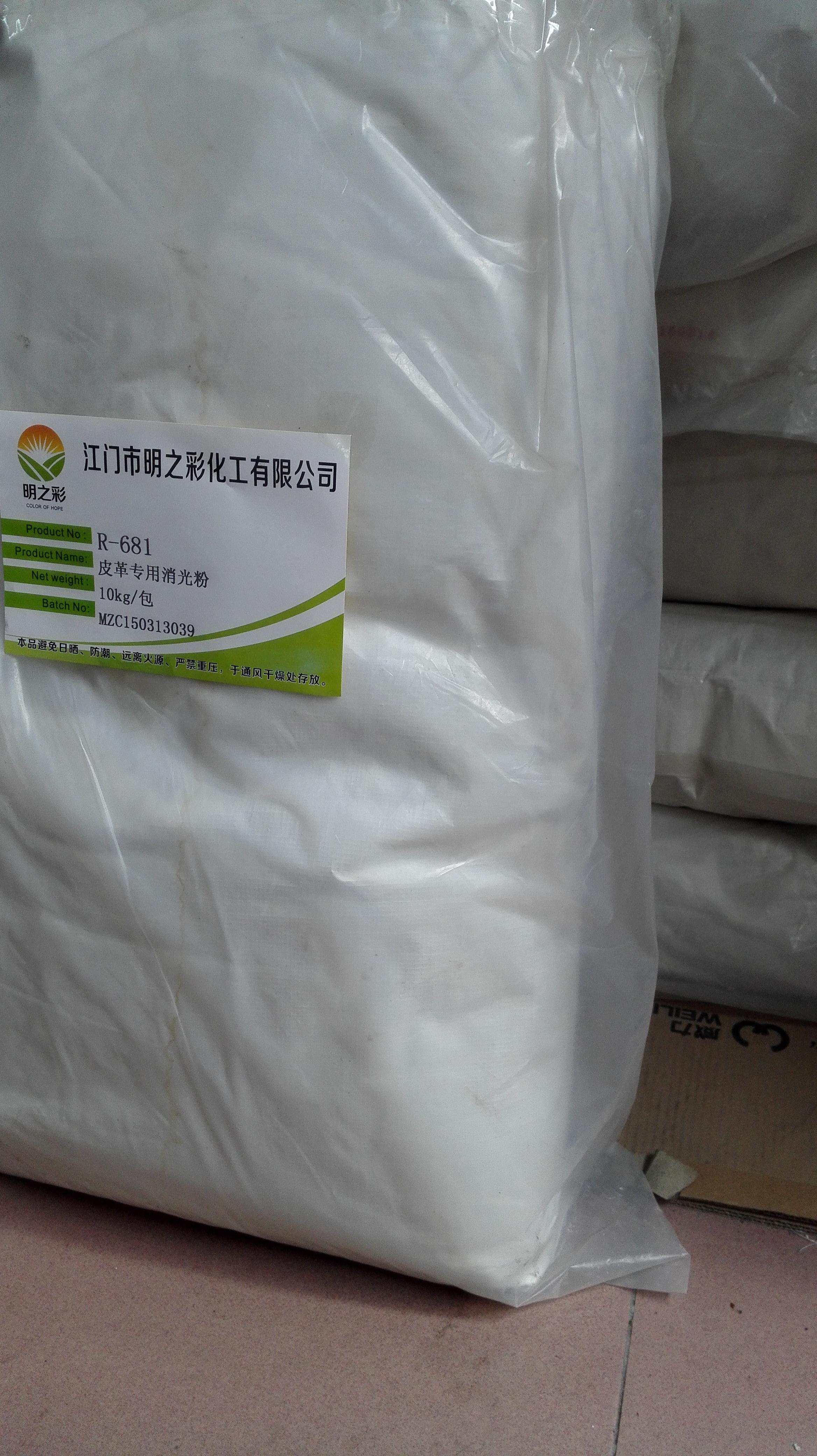 供应用于环氧地坪防沉的R-2000 地坪专用增稠防沉剂 地坪专用增稠防沉剂哪里有卖