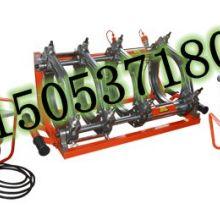 供应电动液压热熔对接焊机 手动液压热熔对焊机