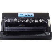 供应汇美TH-615K+针式打印机税控发票快递单打印机送货单票据打印机