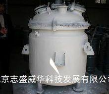 供应保温隔热涂料