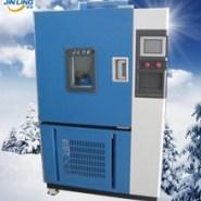 高低温交变湿热试验箱图片