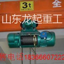 供应厂家供应山东LD型5T单梁桥式起重机/电动单梁起重机图片
