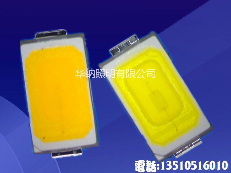 供应5730正白光贴片灯珠厂家直销,优质高端产品5730灯珠led灯珠