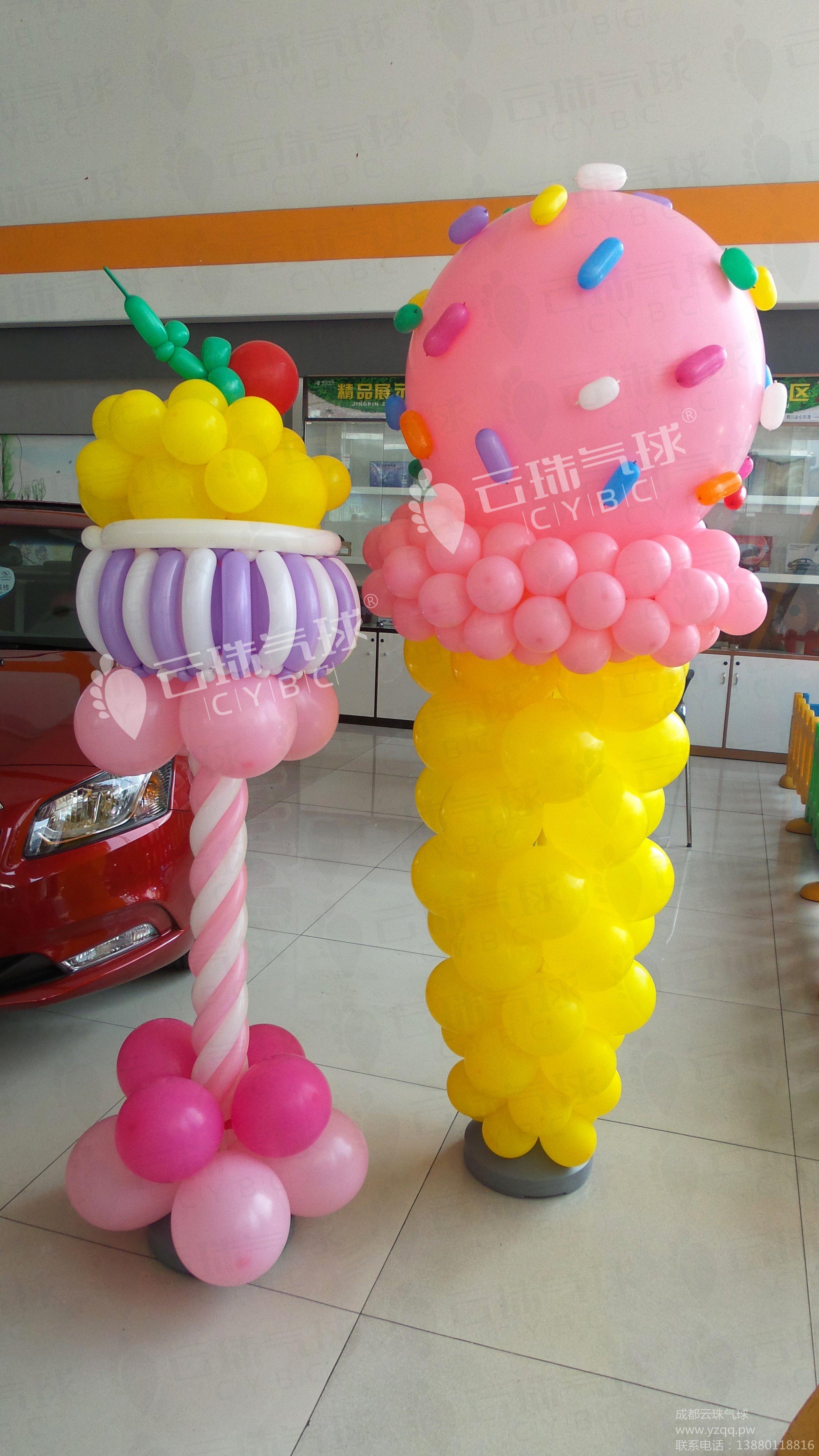 供应女孩生日宴气球装饰/气球装饰效果/卡通造型气球/主题气球装饰/HelloKitty气球