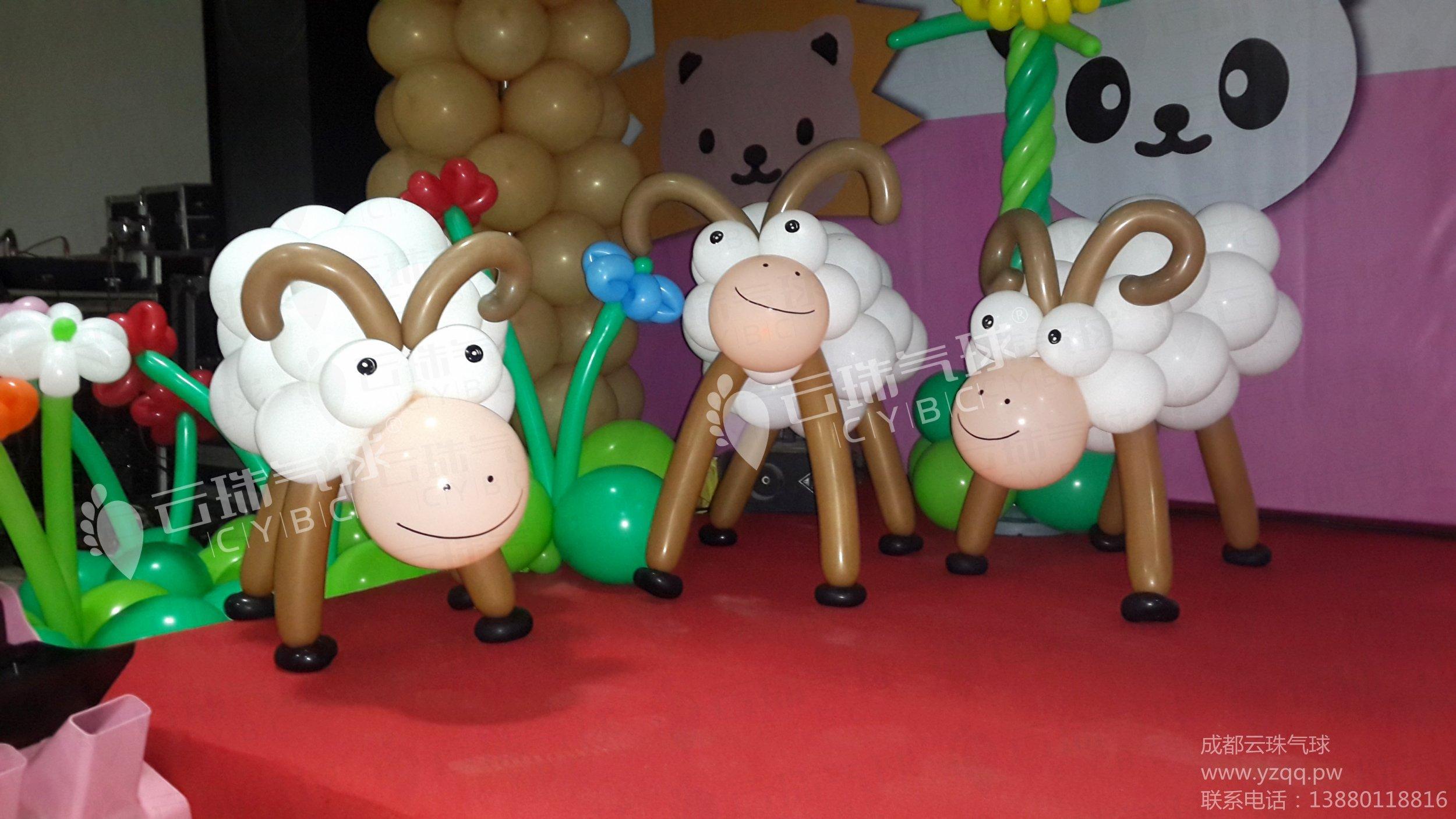 单条魔术气球造型马_图解大全
