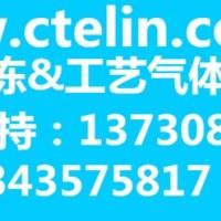 供应冷冻设备,制冷设备厂家,四川冷冻机组,四川冷冻机组厂家质量最好