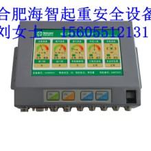 供应升降机监控系统