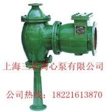 供应无锡南长生产家W系列水力喷射器