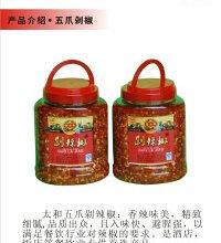 供应湖南特产郴州特产桂阳特产金太和贡坛子肉 源自三国