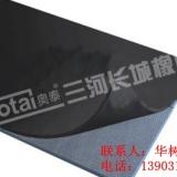 厂家直销 高强力 夹布橡胶板
