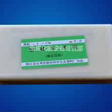 供应用于分离多种极性的聚酰胺薄膜【薄层层析】10*20cm