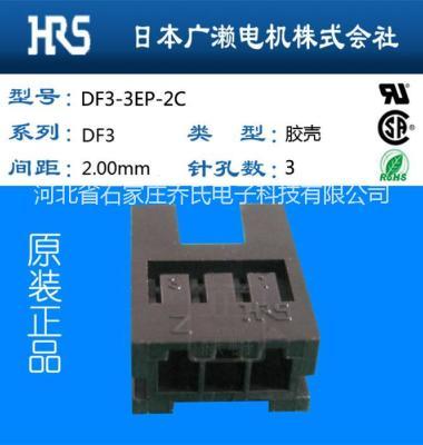 批发 DF3-3EP-2C胶壳系列广濑图片/批发 DF3-3EP-2C胶壳系列广濑样板图 (1)