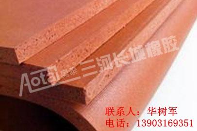 厂家直销 柔软 减震 海绵橡胶板
