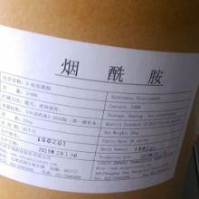 供应用于营养强化的烟酰胺针剂中瑞