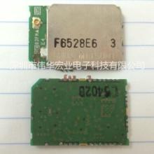 供应用于游戏机的NDSI NDSL网卡模块,任天堂,拆机模块,价格咨询为准