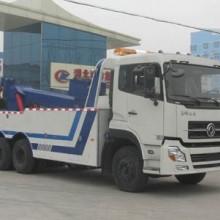 供应东风天龙国四拖吊连体清障车CLW5250TQZD4型后双桥清障车