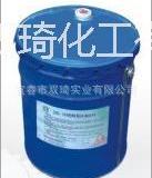供应SQ-102 轴承清洗剂