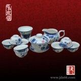 供应瓷器茶具厂家(会议送领导)