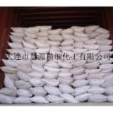 碳酸锰粉cas:598-62-9工业级44%生产厂家直销
