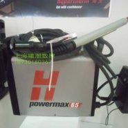 美国海宝powermax65等离子电源图片