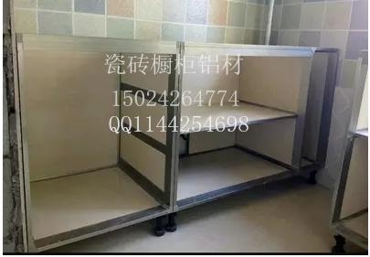 山东济南铝合金橱柜柜体铝材图片|山东济南铝合金