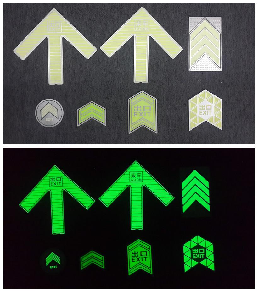 供应荧光标牌制作、电力标牌、高压危险标牌、交通标牌