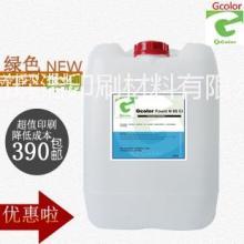 供应用于印刷冷固型润版液 报业优质润版液厂家/价格