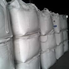 供应汇丰达化工供应胍丁胺硫酸盐,优质胍丁胺硫酸盐供应商