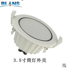 供应用于照明的筒灯价格,筒灯批发商,筒灯生产厂家