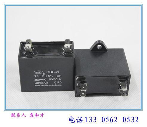 供应用于电机配件|压缩机电容器|防爆补偿电容的cbb6