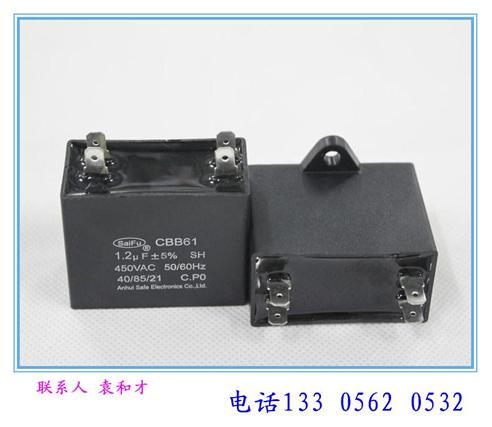 双插底耳电容器 采用边缘加厚的金属化锌铝膜作为电极和介质。再在ABS或PBT立方体塑料外壳中装入阻燃环氧树脂。本产品拥有体积小,性能高和使用寿命长等特点。 双插底耳电容器适用范围:  广泛用于空调风机、电风扇、排风扇等频率为50Hz/60Hz交流电源供电功率相对较小的单相电机启动和运行。 双插底耳电容器技术规范 执行标准:GB/T3667-2005 气候类别:40/70/21或40/85/21 容量偏差:5% 绝缘电阻: 3000S(M?