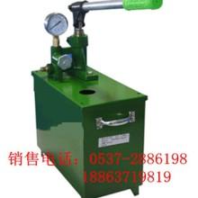 供应手动试压泵的打压范围