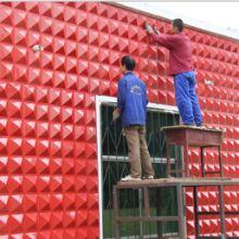 供应用于墙面装饰的室内室外墙面3D装饰材料批发