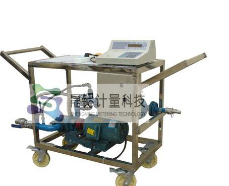 化工液体自动定量灌装大桶设备价格