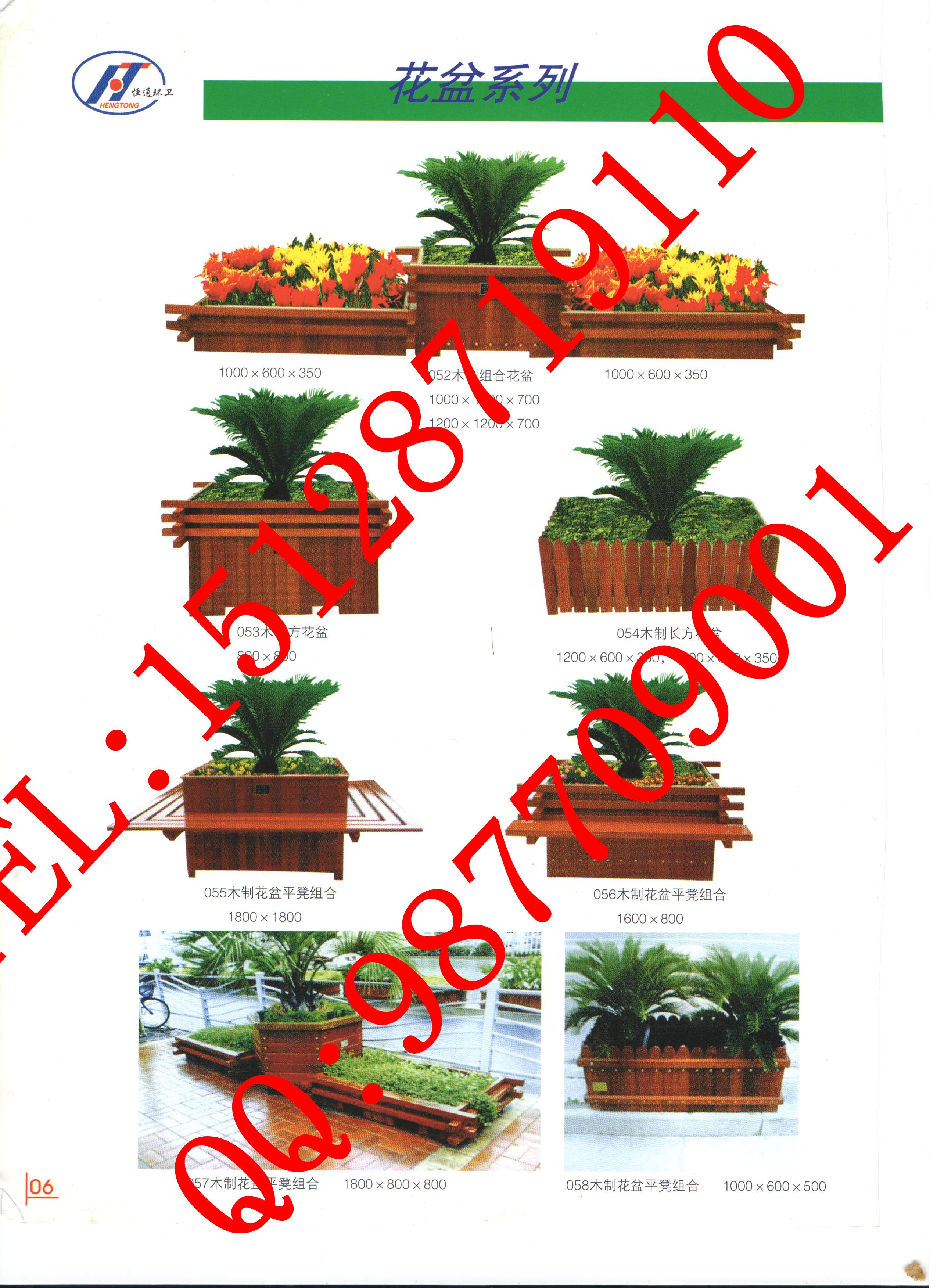 木头花盆图片|木头花盆样板图|木头花盆效果图