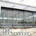 重庆仓库大门吊轮吊轨厂家直销图片