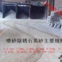 山西吕梁市汾阳市高硬度石英砂厂家图片