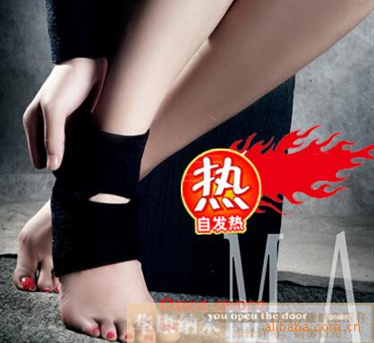 供应专业生产批发护踝 自发热护具