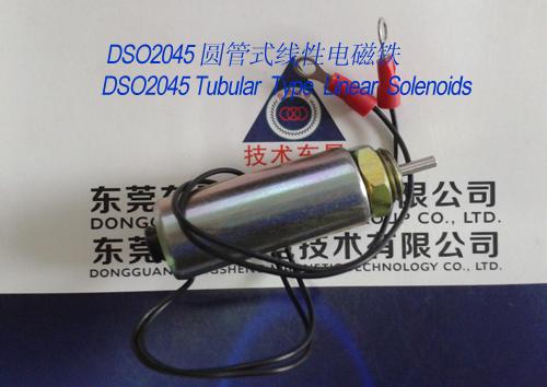 供应用于机器人的dsd6328-吸盘电磁铁 美国军工标准