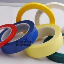 供应用于的变压器高温绝缘线圈 马拉胶带