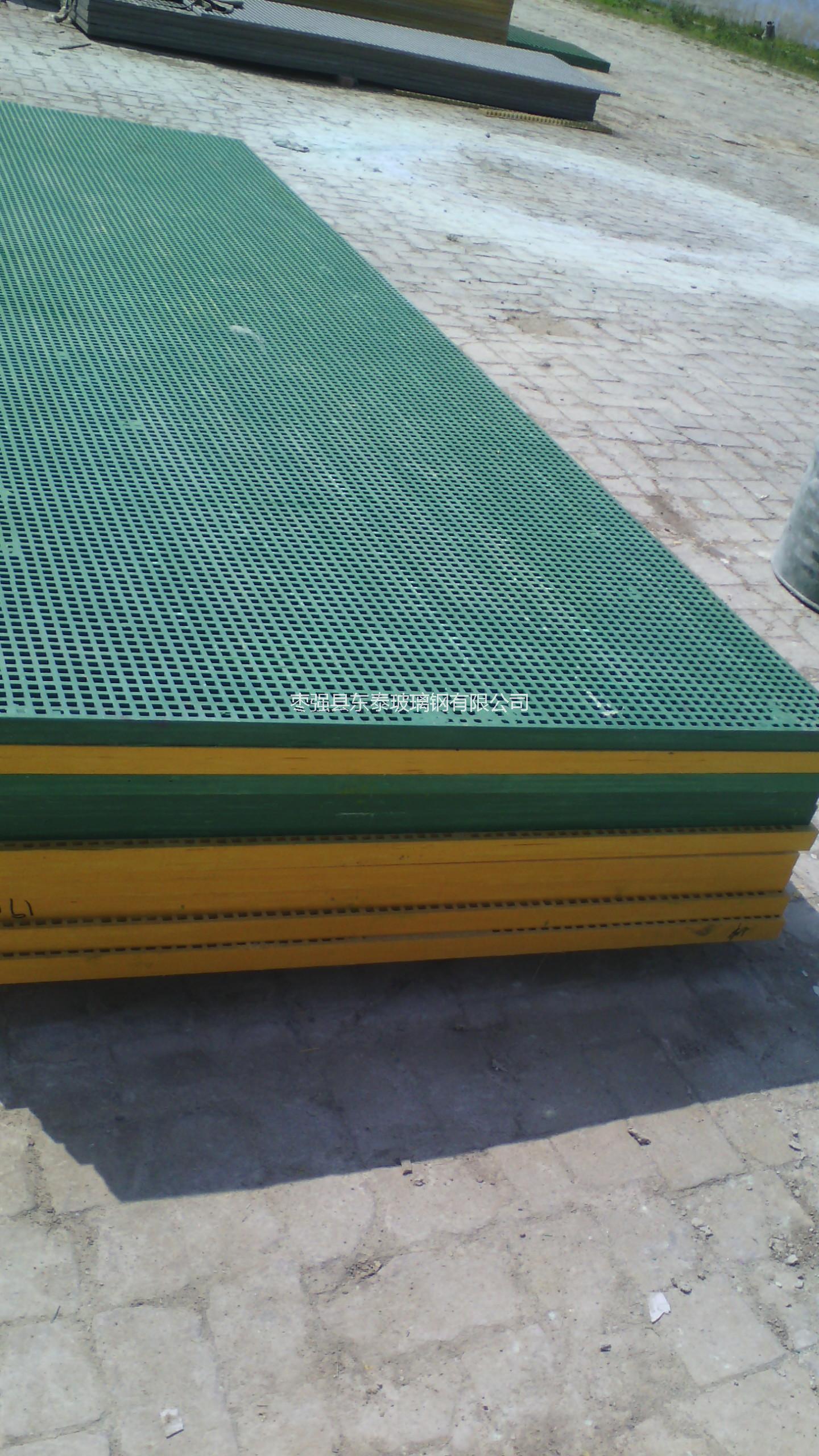东泰直销玻璃钢格栅板价格图片