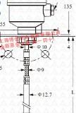 供应用于物位测量的SE120BGMA0200阻旋料位计