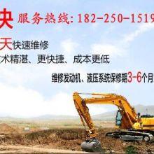 供应用于三一挖机维修 三一挖机修理的商洛三一挖掘机维修哪里有修